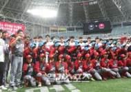 제6회 한국-라오스 국제 야구대회 취소…신종 코로나 여파