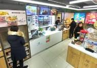 [경제 브리핑] 세븐일레븐 '푸드드림' 먹거리 매출 일반 점포의 2배