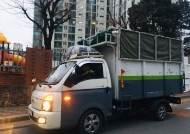 """환경미화원 새벽근무 폐지에…""""출근길에 쓰레기 쌓여 불편"""""""