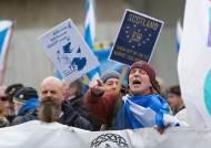 스코틀랜드 독립 움직임 꿈틀, 영국 '한 지붕 네 가족' 깨지나