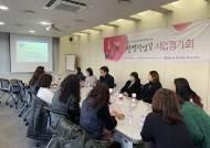 2019 KDB나눔재단 청소년 통합문화예술 프로그램 '별별작업실' 사업평가회 실시