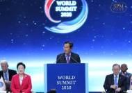 """방한 중인 캄보디아 훈센 총리 """"중국 우한 직접 가겠다"""" 왜"""