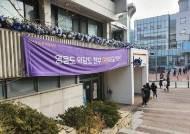"""숙대 성전환 합격자에 두쪽난 여대…""""女권리위협"""" vs """"환영"""""""