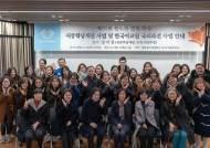 경희사이버대학교 한국어문화학과 제61회 한누리 열린 특강