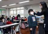 """""""접촉자 자녀다닌 학원 공개하라""""···코로나 불안한 목동 부모들"""