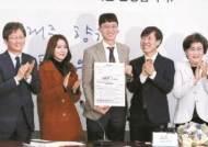 """'검사내전' 김웅, 새보수당 입당 """"최정점 사기꾼 때려잡겠다"""""""