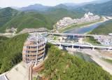 시속 50㎞ 외줄로 남한강 활강…산골마을 190만 명 몰렸다