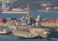 '바다 사령관' 美 블루릿지함, 한국에 왔다