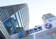 한진家 vs 조현아연합···이젠 국민연금·소액주주가 캐스팅보트