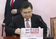 '황교안 종로행' 오늘도 미정…김병준 부상, 홍정욱도 거론
