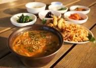 [주말&여기] 한겨울 뜨끈한 한 그릇, 예산 어죽 먹으러 가볼까