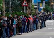 [서소문사진관]마스크 대란, 홍콩서 1만명 줄섰다