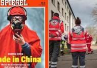 """中여성 독일서 폭행 당했다···韓대사관 """"안전 주의"""" 긴급공지"""