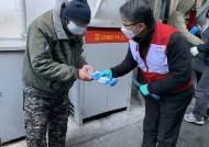 희망브리지, 신종 코로나바이러스 확산 방지 위해 영등포 쪽방촌 주민에 방역 마스크 1000개 지원