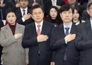 [미리보는 오늘] 야권 통합 본격화? 혁통위 통합신당준비위 출범
