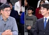 """진중권, 檢 신라젠 수사 재배당에 """"유시민 건도 슬슬 올라오나"""""""