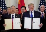 중국, 14일 미·중 1차합의 발효 때 미국산 제품 관세 50% 내린다