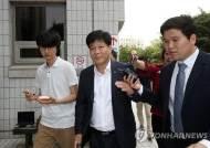 '7000억 사기로 재판 중 또 불법 투자 유치' 이철 VIK 대표 징역 2년6월