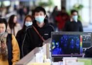 끝까지 연락 안된 중국인 2명, 10여일 체류하다 어제 출국