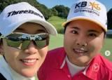'전 세계 1위' 박인비-신지애의 특별한 LPGA 빅 오픈