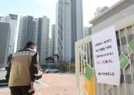 """""""19번 환자 우리 아파트 사냐"""" 코로나 소문에 떨고있는 송파구"""