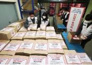 중소기업·소상공인 특별자금 총 700억원 지원…경기도 신종 코로나 대책