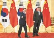 [예영준 논설위원이 간다] 신종 코로나가 헝클어뜨린 시진핑 조기 방한 구상