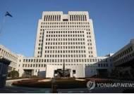 SK건설·삼성물산, '4대강 담합' 16억원 정부에 반환한다