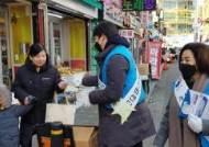 중국 동포 많은 대림동·가리봉동 거리에서 코로나 안내 활동 시작