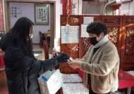 인천 중구, 차이나타운 위생업소 대상 코로나바이러스 예방활동 강화