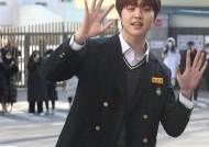 [포토]남도현, '대치중학교 이제 안녕~'