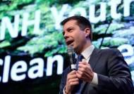 바이든 꺾은 정치신인 부티지지···지지율 9%P 올라 민주당 2위