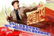 """[이영종의 평양오디세이] """"방역망 뚫리면 체제 위협""""…'셀프 제재' 돌입한 평양"""