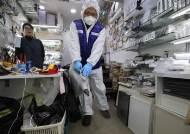 신종 코로나 피해 소상공인에 최대 7000만원 대출 지원