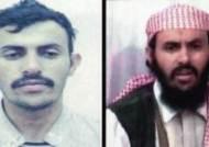"""트럼프, """"예멘 알카에다 지도자 카심 알리미 사살"""" 발표"""