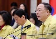부품회사 자금 지원, 통관 간소화...정부 차 부품 수급 '총력전'