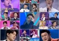 [종합IS] '미스터트롯' 파죽지세 시청률 '전국 27.5%'..영탁, 1:1 매치 眞