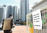 서울 강남‧송파 초‧중‧고 32곳에 휴업명령…신종 코로나 우려