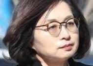 은수미, 항소심 당선무효형…검찰 구형 2배인 벌금 300만원