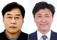 강민석 청와대 대변인 임명에 대한 중앙일보 입장