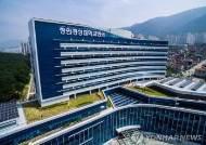 간호사 괴롭힘 의혹 제기된 창원경상대병원 의사 징계위 회부