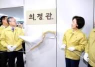 """여권서도 """"사고쳤다""""는 추미애, 서울시장·대권주자 노리나"""