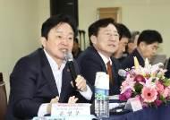 '피자 25판' 쐈다가···원희룡, 선거법 위반 혐의 고발 당했다