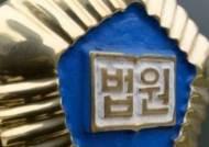"""출소 뒤 가게서 빵 훔친 20대 징역 4개월…法 """"누범기간 범행"""""""