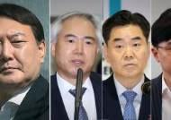 '檢대학살' 측근 한동훈 유배간 곳···윤석열 내주 부산고검 방문