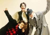 송민호X피오, 규현 '웃는 남자' 관람···끈끈한 '신서유기' 형제들