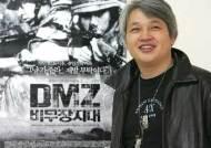 '미미와 철수의 청춘스케치' 이규형 감독 7일 별세