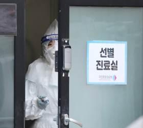 """[판다]""""메르스 발생지 안 갔다"""" 검역 미룬 정부 1000만원 배상, 코로나엔?"""