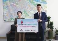 소고기 전문점 '이차돌', 소외이웃 위한 '2020 사랑의 후원물품' 전달