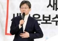 """유승민 """"새보수당·한국당 합당 추진···개혁보수 위해 불출마"""""""